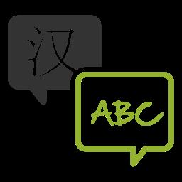 international eCommerce language translation